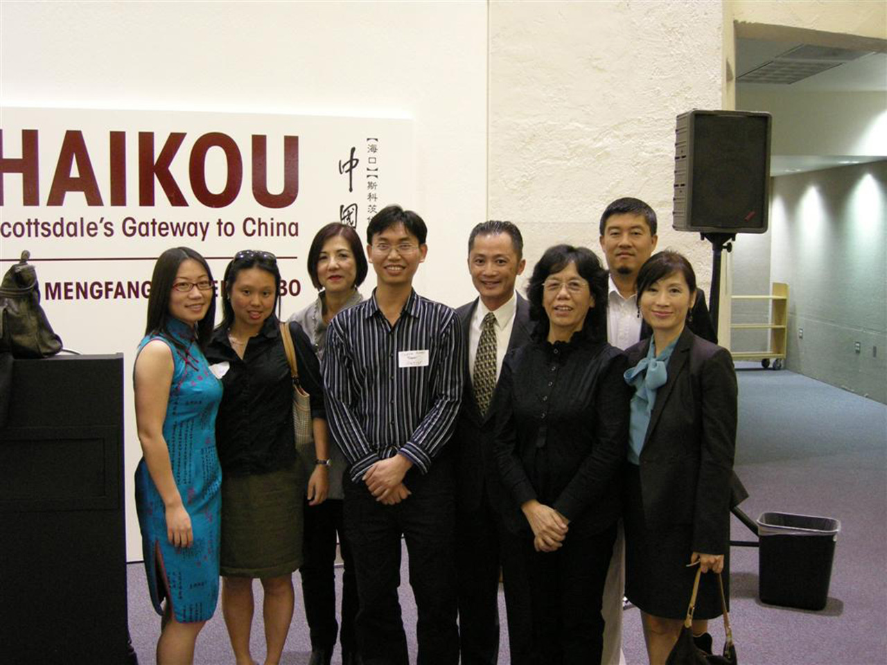 kaikou scottsdale gateway to china group photo